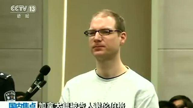 China: Todesurteil gegen Kanadier – Reisehinweise verschärft
