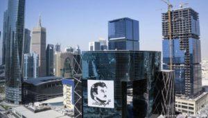 Katar trotzt Krise und Blockade
