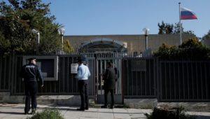 Athen: Unbekannte schmeißen Handgranate auf russisches Konsulat